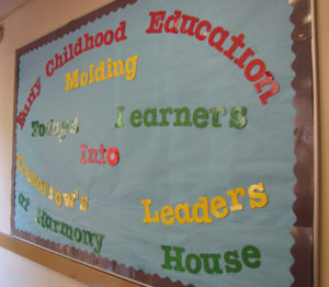 HHELC graduation bulletin board